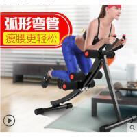 弧形塑身训练瘦腰器美腰机健腹器懒人收腹机腹部运动健身器材家用锻炼腹肌
