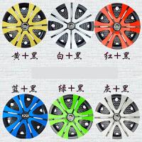 适用奇瑞QQ3 qq308轮毂盖13寸电动车铁圈改装配件车轮装饰罩胎帽