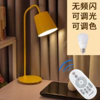 台灯护眼书桌大学生简约现代插电创意浪漫北欧宿舍卧室床头灯 按钮开关