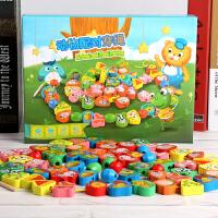 串珠玩具 益智男孩1-2-3周岁宝宝串珠子穿线儿童智力开发积木女孩
