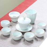 青瓷整套功夫茶具套装家用简约陶瓷小茶杯办公室泡茶茶壶盖碗