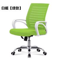 椅子靠背电脑椅子家用座椅办公椅子宿舍椅转椅职员椅中班简约椅 钢制脚 固定扶手