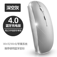 适用联想thinkpad X240 X250 X260 X280笔记本可充电无线鼠标静音超薄X1 c 标配