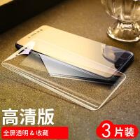 5.5寸小米红米note5A钢化膜hongmi手机贴莫mI高清mde6s抗蓝光Redmi红迷noto