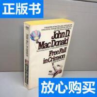 [二手旧书9成新]free fall in crimson /John D. MacDonald fawce