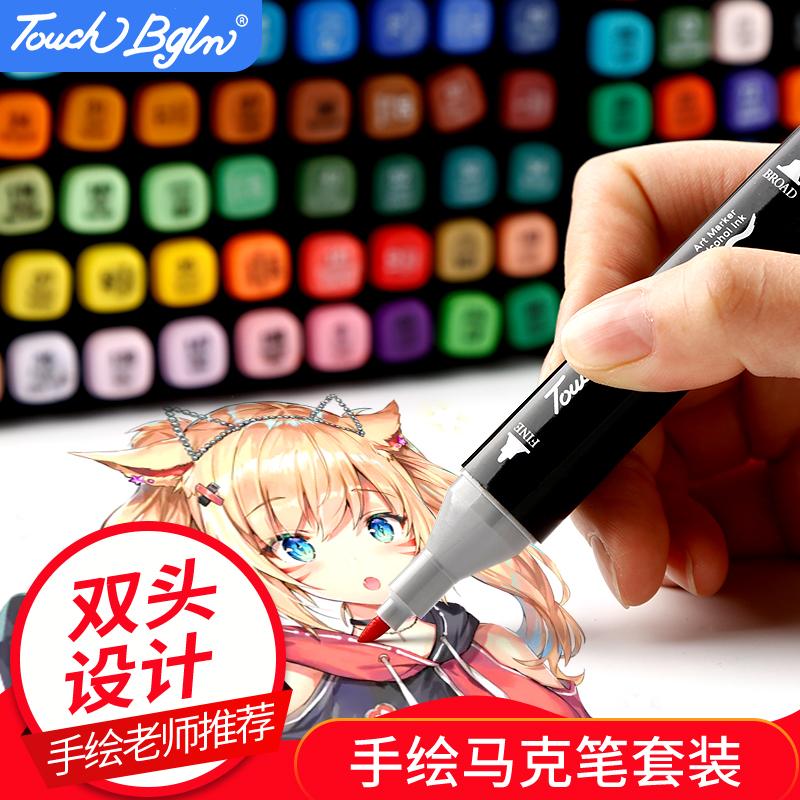 马克笔套装touch正品画画彩笔小学生用绘画动漫画专用手绘36色装