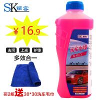 【厂家直销】洗车液上光水蜡浓缩大桶洗车蜡泡沫汽车用品