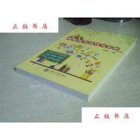 趣味数学游戏与实验(正版)上海交通大学出版社(放心下单保证质量有发票)