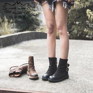 玛菲玛图磨砂鞋女2017新款短靴女粗跟真皮皮带扣马丁靴侧拉链女靴春秋单靴5751-6