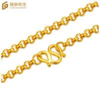 刚泰珠宝 足金999黄金项链男女同款简单时尚闪亮百搭结实 珍珠链