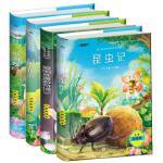 注音版昆虫记爱的教育绿野仙踪爱丽丝梦游仙境小学生课外阅读书籍