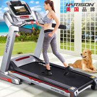 【美国品牌】HARISON 汉臣跑步机 家用静音折叠健身器材