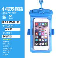 手机袋 通用华为水下温泉游泳潜水套触屏苹果678Xplus