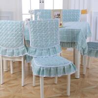 餐桌椅子套罩椅子垫靠背餐椅垫套装布艺长方形餐桌布椅垫现代简约Cn 水绿色 清新麻格