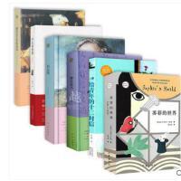 全套6册名人传+给青年的十二封信+平凡的世界+傅雷家书+钢铁是怎样炼成的+苏菲的世界等套装6册人教版八年级下推荐指定阅