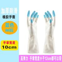 手套塑胶防水薄款耐磨劳保乳胶手套牛筋一次性橡胶皮手套 M