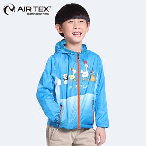 AIRTEX亚特防晒抗紫外线防风透气旅行登山男女童款卡通皮肤风衣