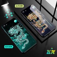 优品苹果8plus手机壳6splus中国风飞龙iphone7手机套6s大内密探玻璃潮