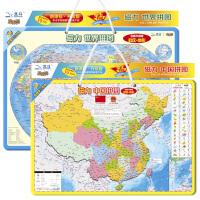 磁性中国地图拼图儿童早教磁力玩具幼儿世界拼板1-3-4岁6宝宝益智
