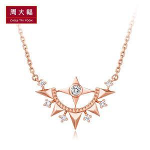 周大福 Tri-Light系列18K金钻石项链套链吊坠U158263>>定价