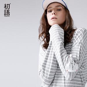 【7.23清仓大促 满1000减700】初语2018春装新款   小高领条纹字母贴布长袖T恤