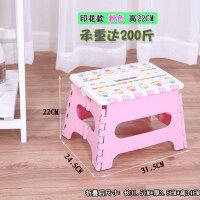加厚折叠凳子塑料便携式户外折叠凳椅儿童可折叠凳小板凳矮凳 家居日用生活日用浴室用品浴室凳 印花 粉色 高 22CM