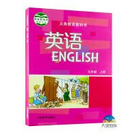 义务教育教课书英语九年级上册上海教育出版社 沪教牛津版英语课本9年级上册 9年级英语上册教材上教版