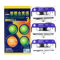 【速发】【仅磁带 不含书】朗文外研社新概念英语3培养技能:第三册(课文配套录音磁带)仅是磁带一盒