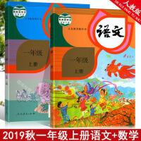 部编新版2019使用小学1一年级上册语文数学书课本教材教科书 全套2本 人教版 一年级第一上学期语数 数学一年级上册人民教育出版社