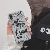 复古卡通软壳XS Max/XR苹果X手机壳iPhoneX/6/7p/8Plus女iphone6s