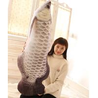 仿真毛绒玩具公仔3D鱼靠垫靠枕睡觉长抱枕可拆洗生日礼物 1.2米 1.2kg