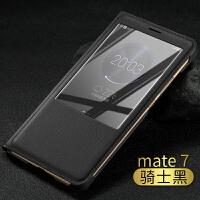 20190618030538949华为mate8手机壳mate10保护套P20pro翻盖式m9全包边mate7智能皮套