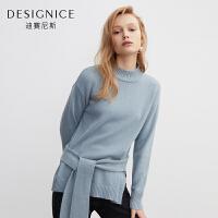 【到手参考价:270元】针织衫女长袖冬季女装上衣圆领套头毛衣