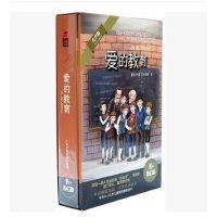 原装正版 世界经典童话系列 爱的教育 5CD+书 有声版光盘碟片少儿幼教启蒙教育