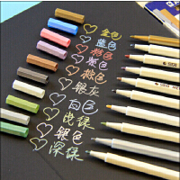 STA斯塔金属彩色油漆笔 记号笔 照片涂鸦笔 DIY相册彩笔金属笔 斯塔相片笔 10支