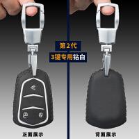 车上生活适用于凯迪拉克改装 XTS XT5匙包CT6 SRX ATSL钥匙包
