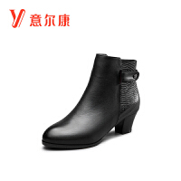 意尔康女鞋2018新款女士靴子加绒保暖时尚尖头粗跟短靴踝靴