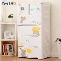 收纳柜子抽屉式塑料婴儿宝宝衣柜儿童储物柜五斗柜整理柜 5层带智能表