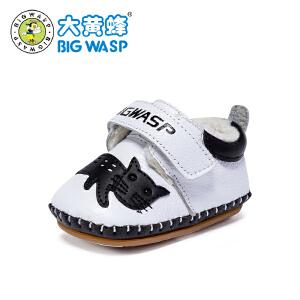 大黄蜂童鞋 婴儿软底鞋一岁女宝宝鞋2018冬季男宝宝步前鞋二棉鞋