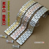 不锈钢表带实心钢带表带20 22蝴蝶扣男款手表带钢带配件