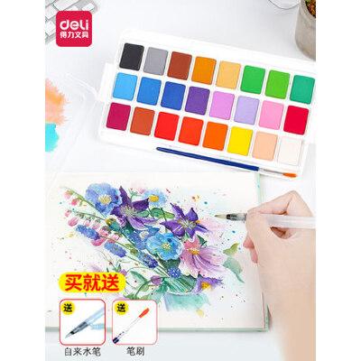 得力固体水彩颜料儿童水彩画笔24色12色分装水粉颜料套装初学者手绘画材工具盒装可水洗画画成人美术用品