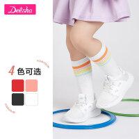 【3件3折预估价:31】笛莎女童运动鞋2020春季新款中大童儿童鞋子休闲运动鞋