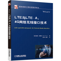 LTE�cLTE-A:4G�W�j�o�接口技�g
