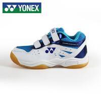 尤尼克斯专业儿童羽毛球鞋男童女童训练运动鞋透气男孩女孩青少年