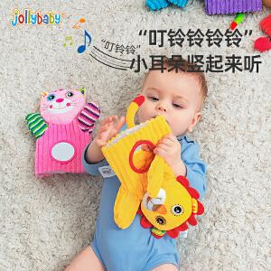 【每满100减50】jollybaby快乐宝贝立体毛绒动物婴儿玩具0-3岁宝宝安抚玩偶手偶
