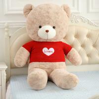 可爱毛衣熊公仔大号毛绒玩具熊布娃娃抱抱熊玩偶送女生爱人儿童礼物