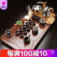 紫砂茶具套装家用简约整套陶瓷功夫茶盘实木喝茶全自动电磁炉茶台 1 青云紫砂 36件
