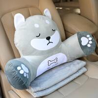 汽车抱枕被子两用多功能个性可爱腰枕办公室靠枕腰靠背午睡三合一 腰枕毯(腰枕+毯子1X1.7m)