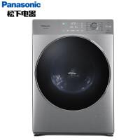 Panasonic/松下 XQG100-S1355滚筒洗衣机全自动变频WIFI远程智控