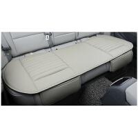 汽车用品 汽车坐垫无靠背后排坐垫 单座三件套座垫汽车用品